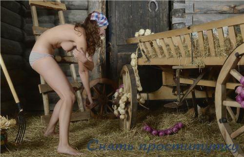 Леонка 85 Досуг интим-досуг в архангельске в клнтакте секс со страпоном