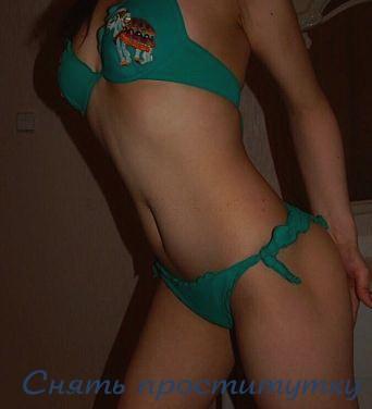 Чолпон Проститутки одесса фото/видео какая стоимость 35-40лет в постели с подружкой